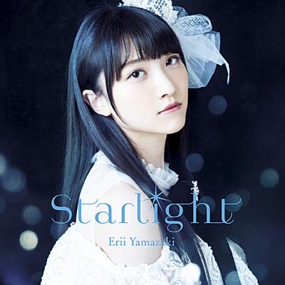 【初回限定盤】Starlight
