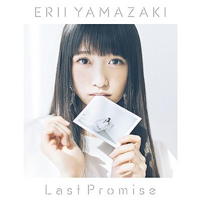 【初回限定盤】Last Promise