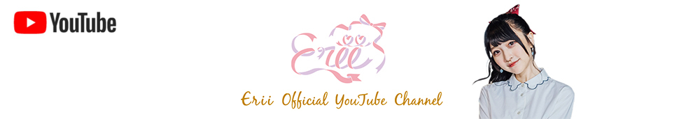 Erii Official YouTube Channel