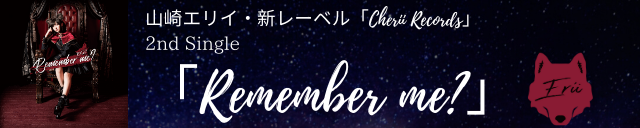 2nd Single  「Remember me?